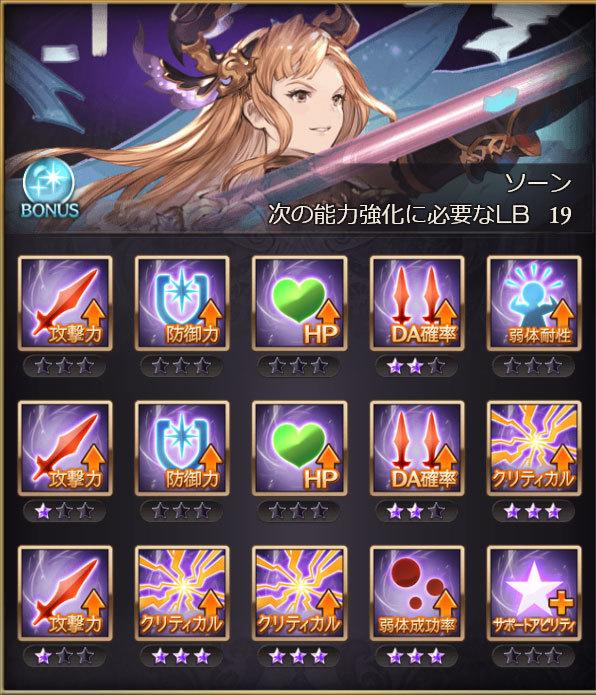 2017-10-04-(1).jpg