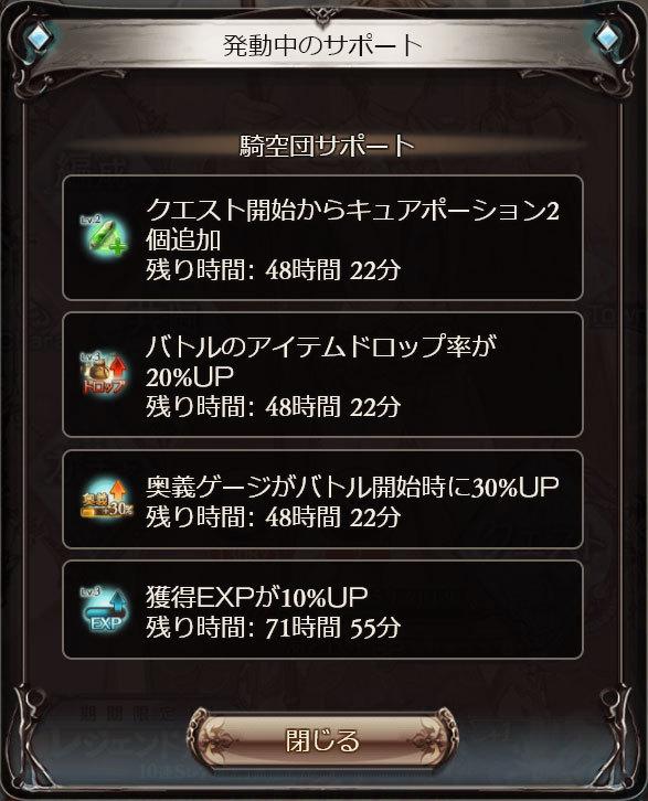 2017-10-05-(1).jpg
