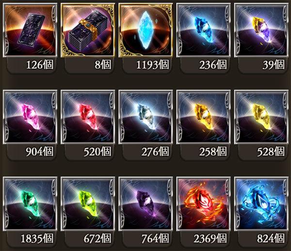 2017-10-05-(7).jpg
