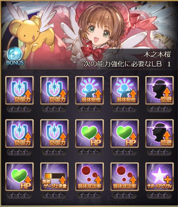 2017-10-13-(5).jpg