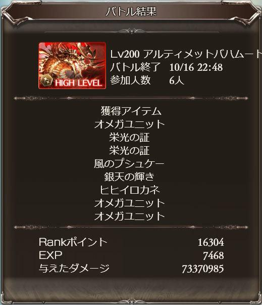 2017-10-16-(7).jpg