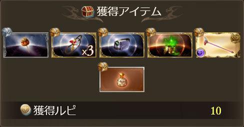2017-10-18-(2).jpg