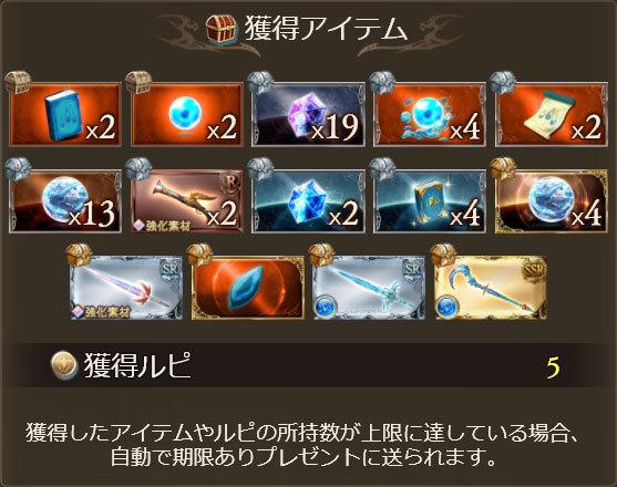 2017-11-22-(3).jpg