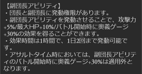 2017-11-07 (2)