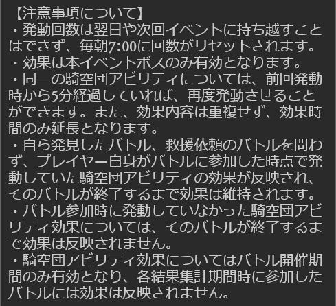 2017-11-07 (6)