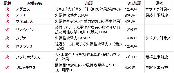 2017-11-11 (19)