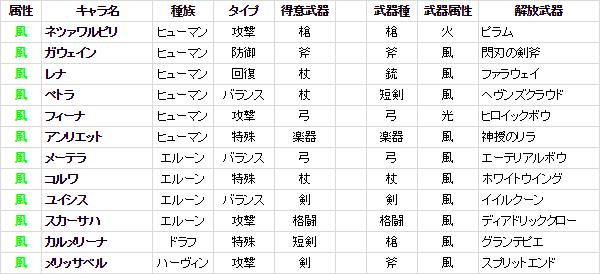2017-11-11 (16)