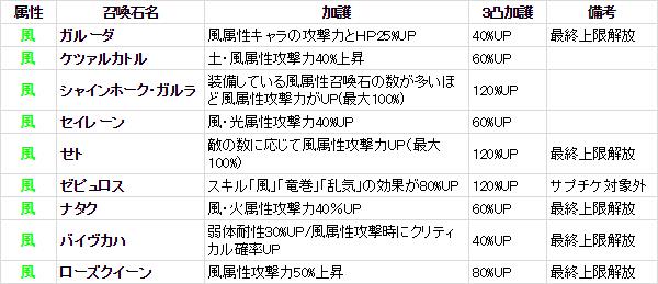 2017-11-11 (22)