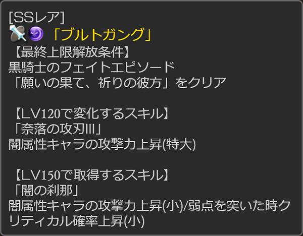 2017-11-18 (1)