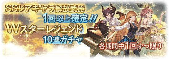banner_28930_0a1oz2r6.jpg