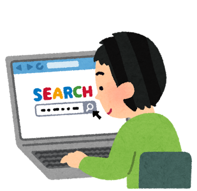 コンピューター、検索、サーチ