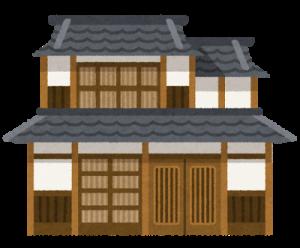 古民家、日本建築