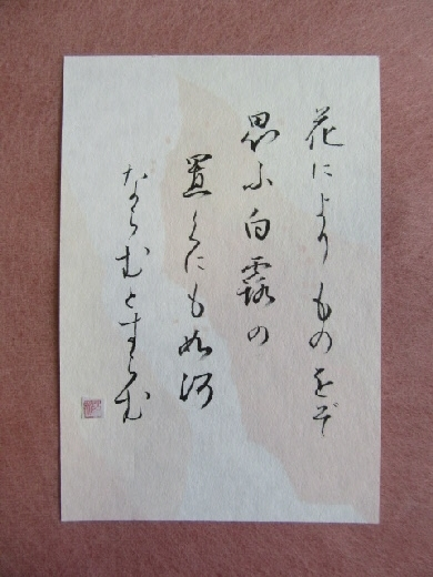 IMG_4385(1).jpg