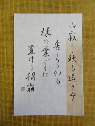 IMG_4473(1).jpg
