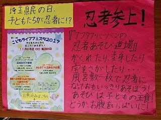 s-山小ライブ当日⑫