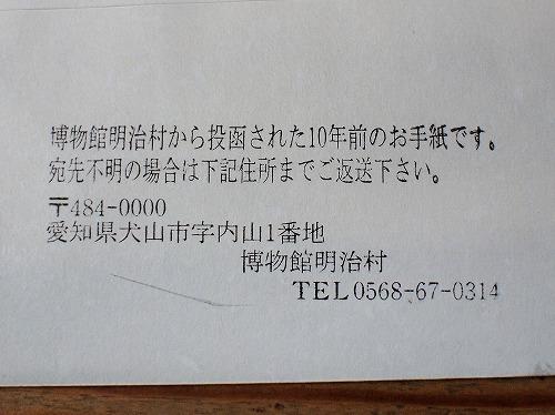 500過去からの贈り物2 171004