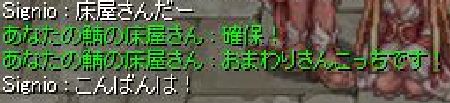 070896b9cd5cc21a4fe586a297b3645f.png