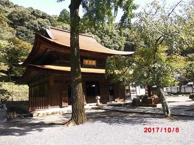 菩提寺本殿20171008