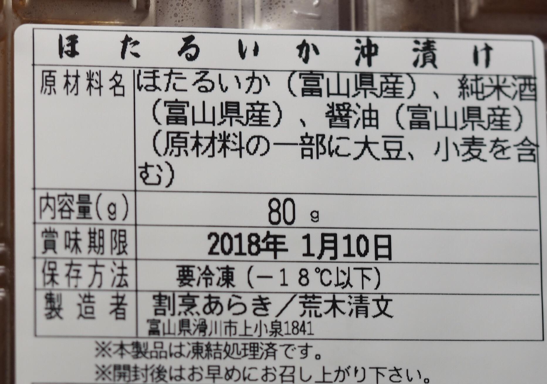 201710251652469c4.jpg