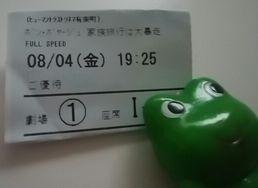 ぼんぼやーじゅ