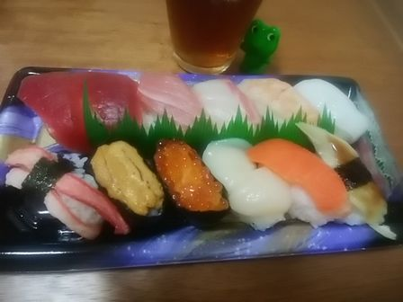 おっ寿司はんがくげっと