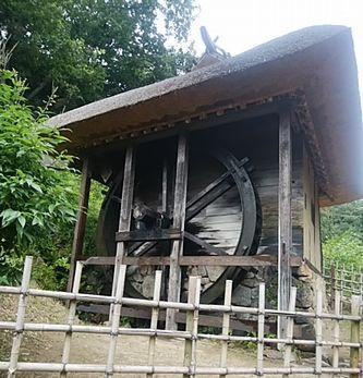 日本民家園水車