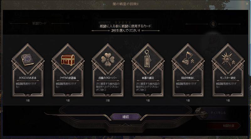 02_2017100810260787b.jpg