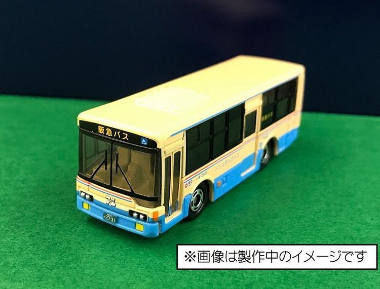 hankyu-tomica.jpg