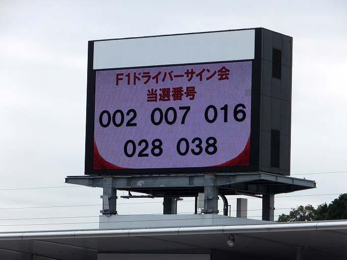 DSCF3305.jpg