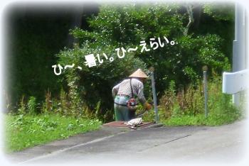 じじ_convert_20170731134530