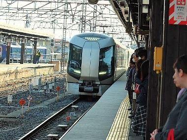 01特急リバティ会津101号1123