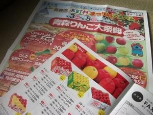 171101青森りんご大祭典