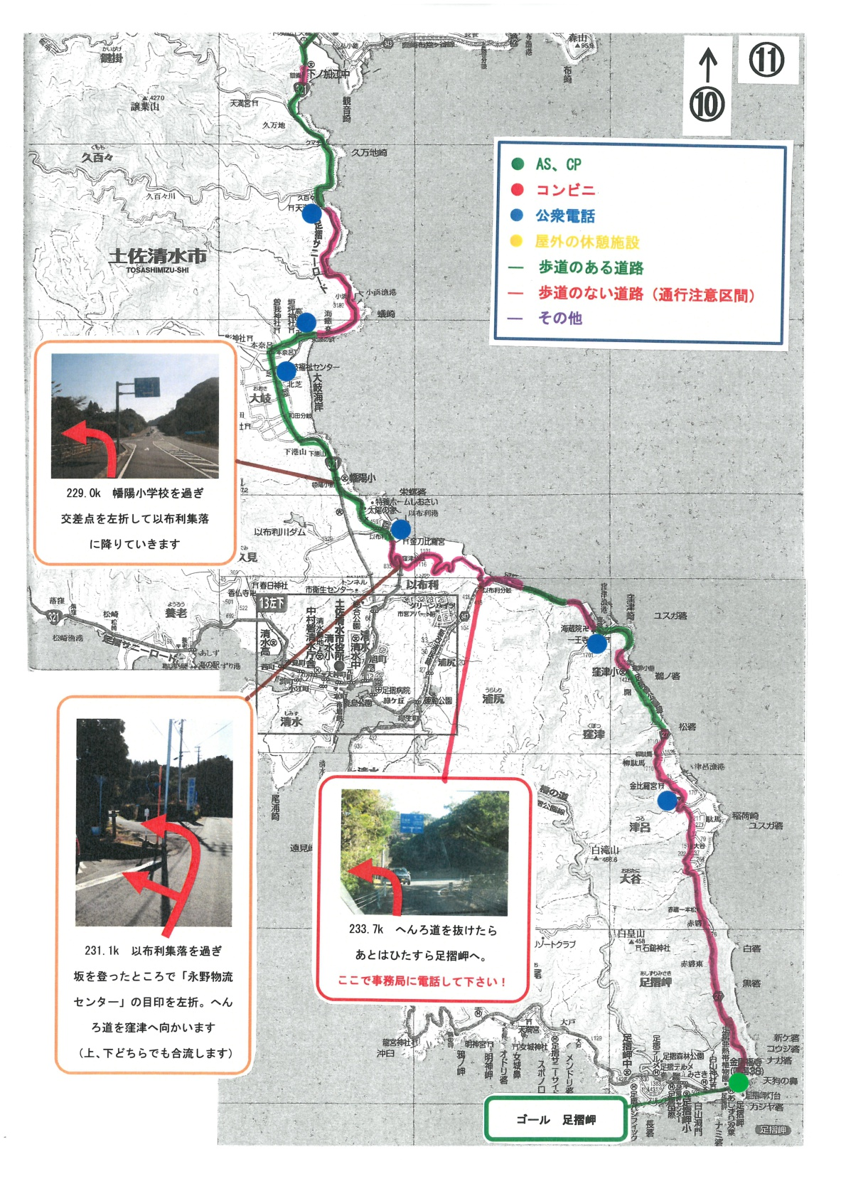 map11_s-001.jpg