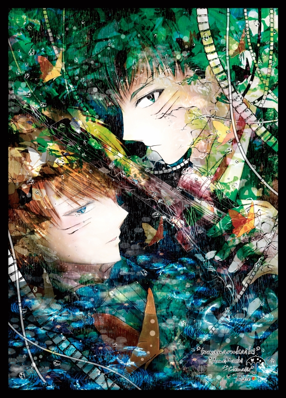 2017J庭43ポスター
