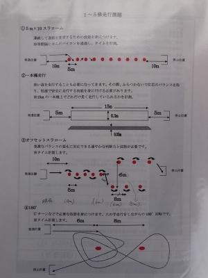DSC02039_R.jpg