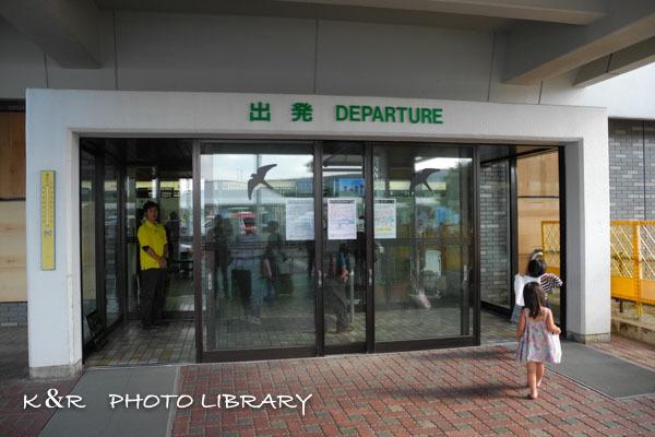 2016年11月6日奄美大島・奄美空港2