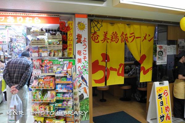 2016年11月6日奄美大島・奄美空港4