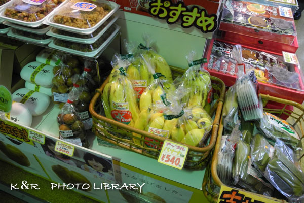 2016年11月6日奄美大島・奄美空港6