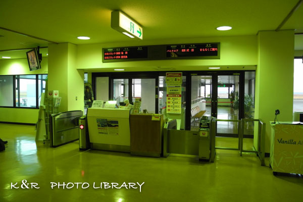 2016年11月6日奄美大島・奄美空港20