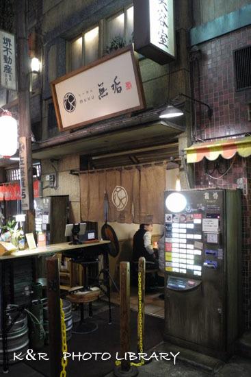 2016年11月27日新横浜ラーメン博物館・カーザルカ15
