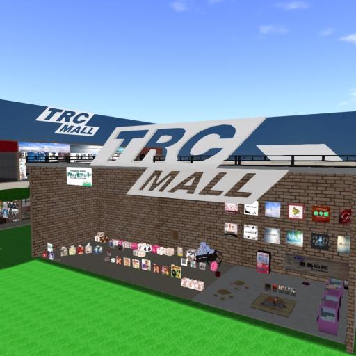 TRCMALLTOP_001.jpg