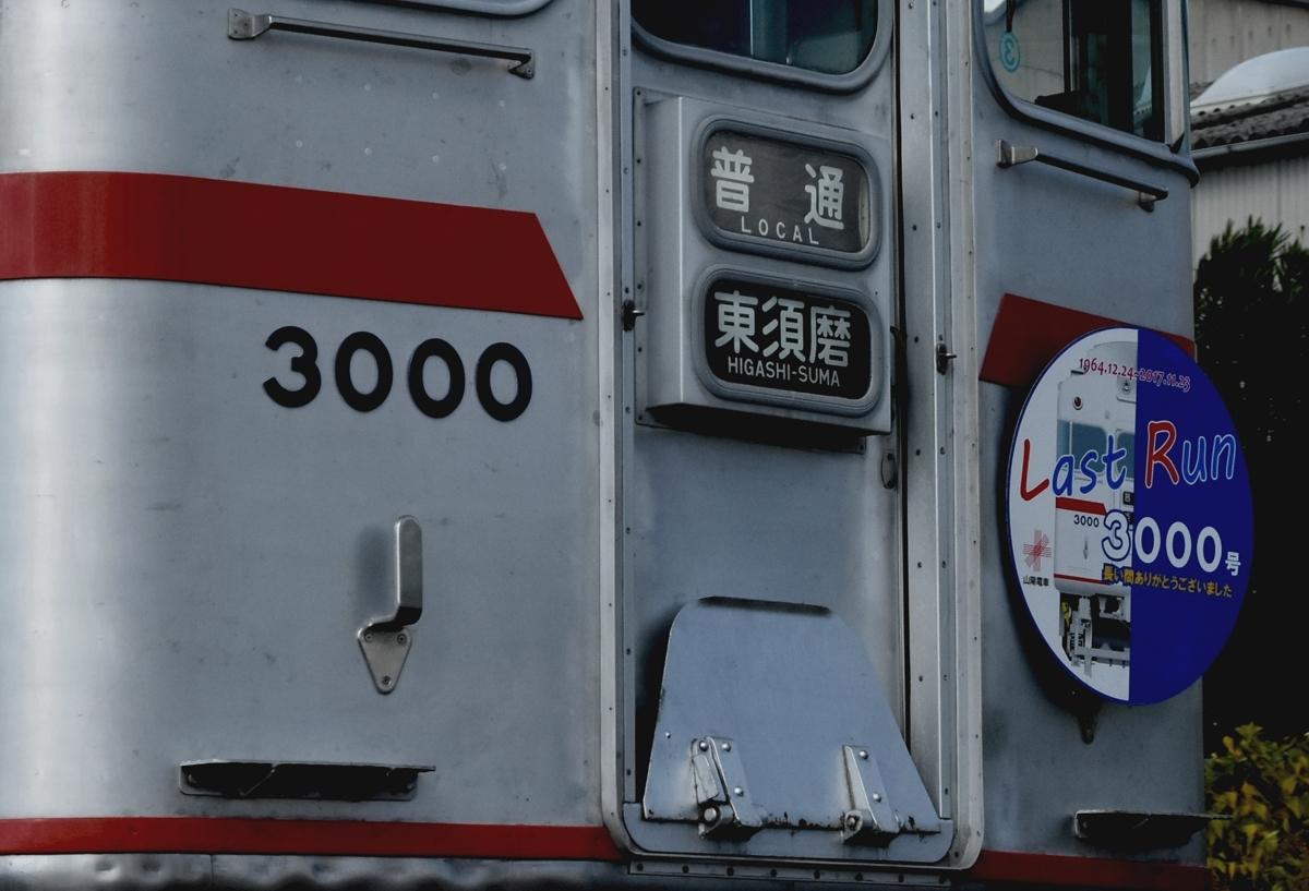 DSC_6817.jpg