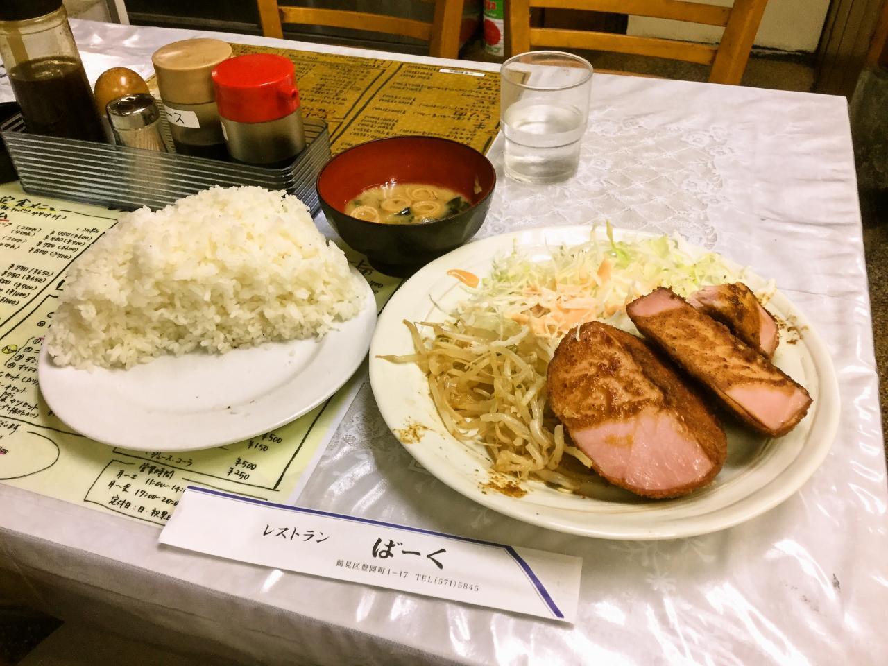 レストランばーく(ハムカツ)