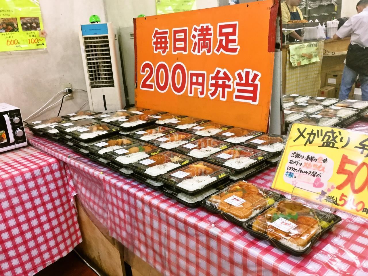 キッチンDIVE(店内)
