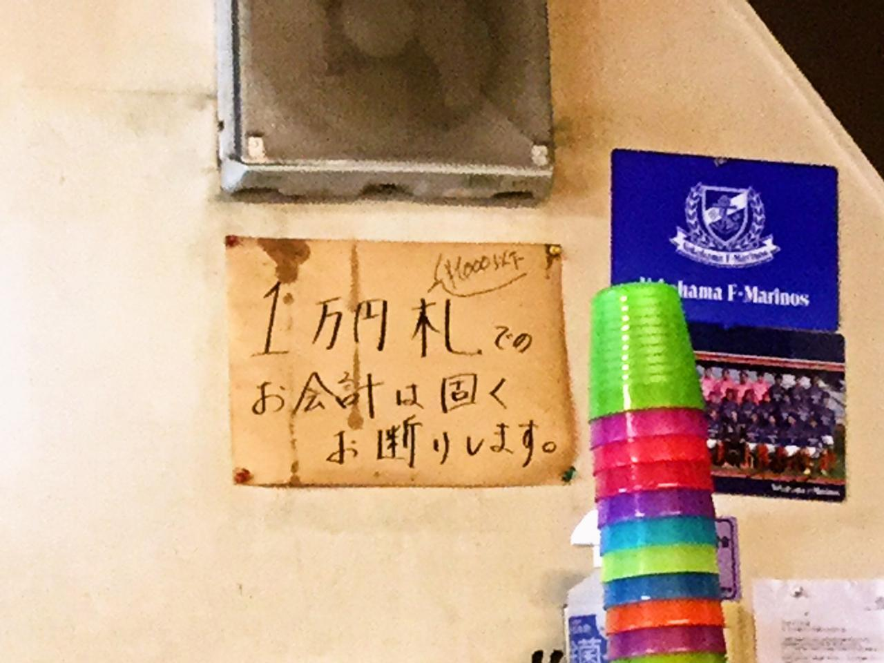 あづま商店(店内)