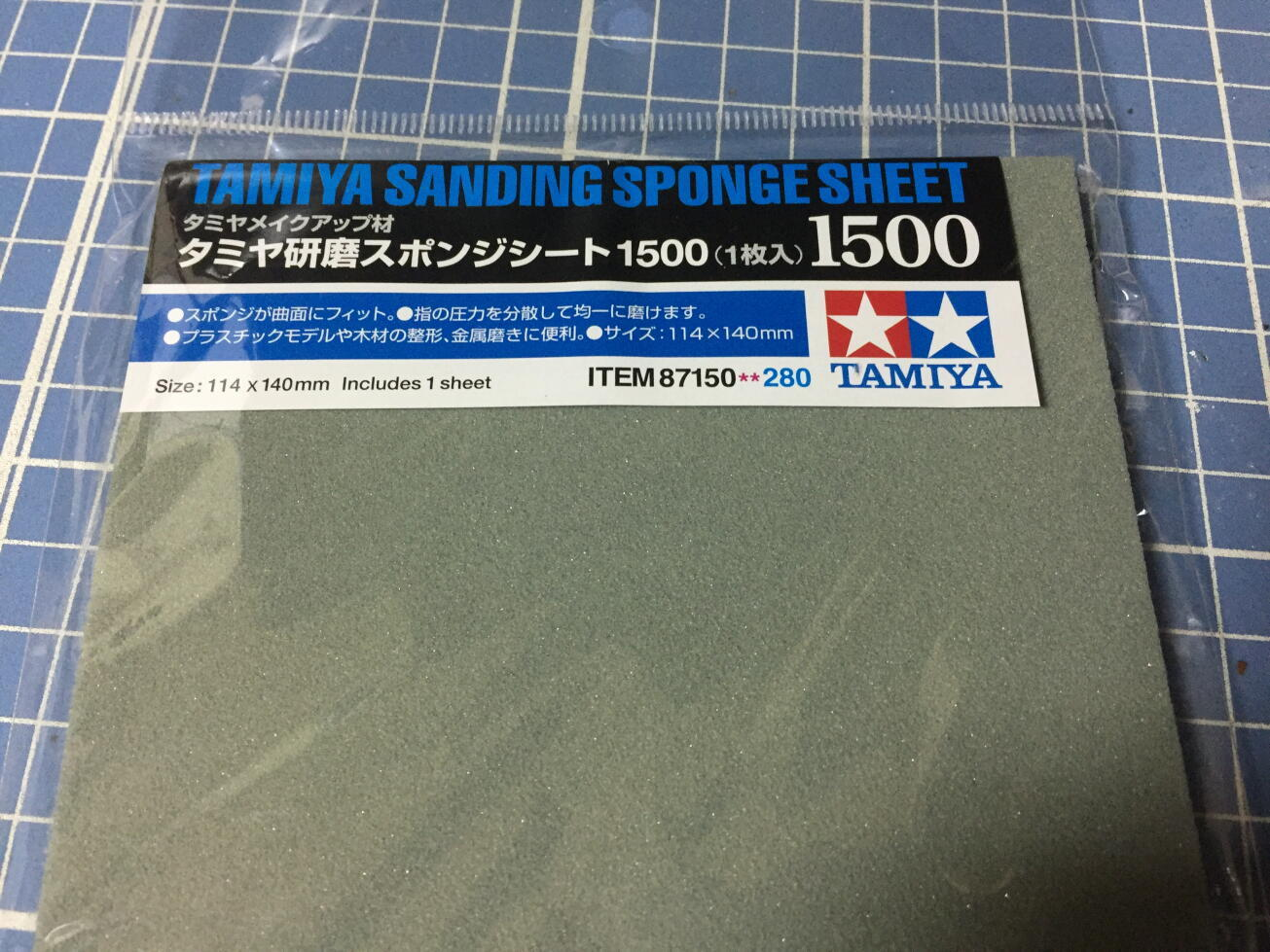 200-42.jpg