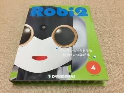 ロビ2-20