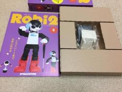 ロビ2-24