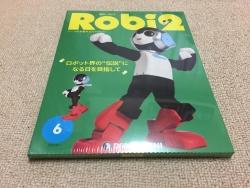 ロビ2-32