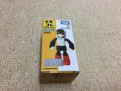 ロビ2-48